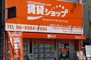 賃貸ショップ FC天六店ブログ