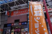 賃貸ショップ FC神戸三宮店ブログ